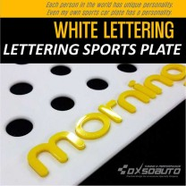 [DXSOAUTO] KIA All New Morning - Lettering Sports Plate Ver.3 WHITE