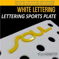 [DXSOAUTO] KIA All New Soul - Lettering Sports Plate Ver.3 WHITE