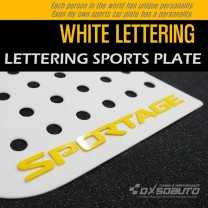 [DXSOAUTO] KIA All New Sportage - Lettering Sports Plate Ver.3 WHITE