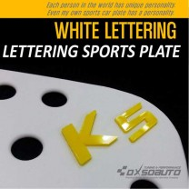 [DXSOAUTO] KIA K5 - Lettering Sports Plate Ver.3 WHITE