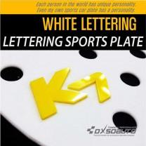 [DXSOAUTO] KIA K7 / Cadenza - Lettering Sports Plate Ver.3 WHITE