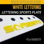 [DXSOAUTO] KIA All New Sorento UM - Lettering Sports Plate Ver.3 WHITE