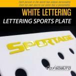 [DXSOAUTO] KIA Sportage R - Lettering Sports Plate Ver.3 WHITE