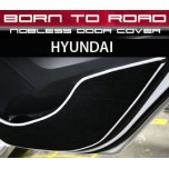 [BORN TO ROAD] HYUNDAI - Nobless Edition Inside Door Protection Cover Set
