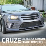 [MYRIDE] Chevrolet Cruze - Front Bumper Set