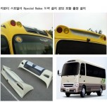 Hyundai County - Front and Rear Spoiler with LED Lights