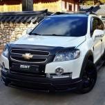 [ZEST] GM-Daewoo Winstorm - Front Lip Aeroparts Set