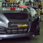 [MYRIDE] Hyundai Genesis Coupe - Front Lip Aeroparts Set