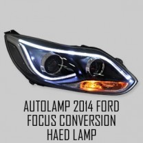 [AUTO LAMP] Ford Focus - LED Projection Headlights Set Conversion Kit 2014