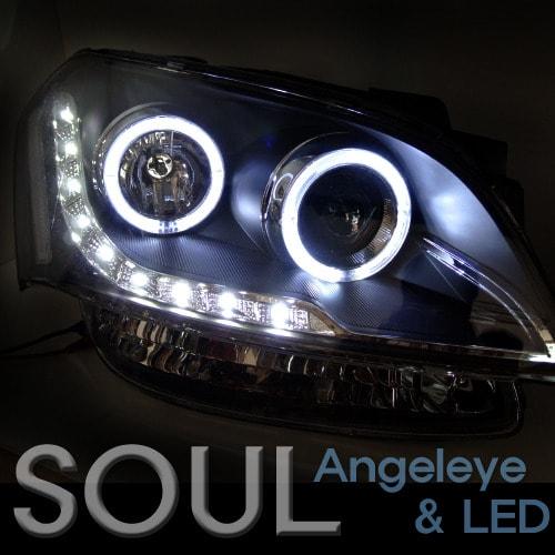 headlights auto lamp kia soul led angel eye. Black Bedroom Furniture Sets. Home Design Ideas