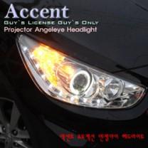 [AUTO LAMP] Hyundai New Accent - Audi Look LED Head Lights set (Angel Eye Type)