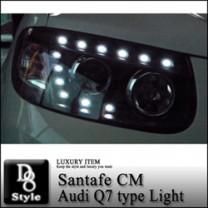[AUTO LAMP] Hyundai Santa Fe CM/The Style - Audi Q7 Style LED Headlights Set