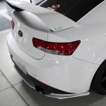 [MORRIS] KIA Forte Koup - Front / Rear Lip Set