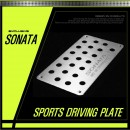 [DXSOAUTO] Hyundai Sonata - Sports Driving Plate