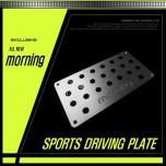 [DXSOAUTO] KIA All New Soul - Sports Driving Plate