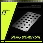 [DXSOAUTO] KIA K3 - Sports Driving Plate