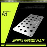 [DXSOAUTO] Hyundai Veloster - Sports Driving Plate