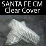 [GAINS] Hyundai Santa Fe CM - Door Lamp Clear Cover Set
