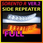 [GOGOCAR] KIA Sorento R - Side Mirror LED Repeater Ver.2 (Block Type) Complete Kit