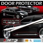 [AUTO CLOVER] Hyundai Grandeur TG - DP-2 A-Line Door Protector Set (D204)