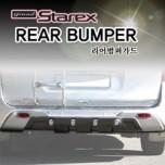 [HANIL] Hyundai Grand Starex - Rear Bumper Guard Set