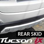 [HANIL] Hyundai Tucson iX - Rear Bumper Skid Plate Set