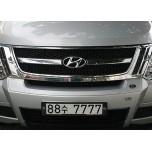 [HSM] Hyundai Grand Starex - Front & Rear Bumper Guard Set