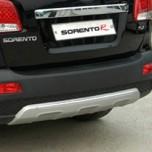 [ARTX] KIA Sorento R - Front & Rear Bumper Skid Plate Set