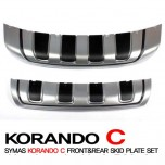 [SYMAS] SsangYong Korando C - Front & Rear Skid Plate Package