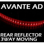 [LED & CAR] Hyundai Avante AD - Moving Shift Rear Bumper Reflector Full Kit