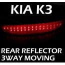 Рефлекторы задние LED с иллюминацией - KIA K3 (LED & CAR)