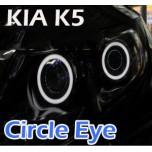 """LED-кольца """"ангельские глазки"""" (HID) - KIA K5 (LED & CAR)"""