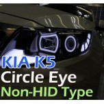 [LED & CAR] KIA K5 / New Optima - Circle Eye 2Way LED Modules (Square Non-HID)