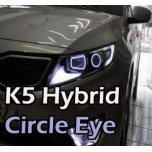 [LED & CAR] KIA K5 Hybrid - Circle Eye 2Way LED Modules