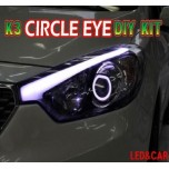 [LED & CAR] KIA K3 - Circle Eye 2Way LED Modules