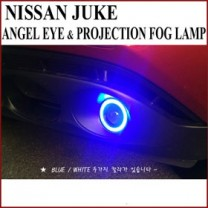 [GREENTECH] Nissan Juke - Angel Eye Projection Fog Lamps Set