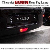 [GREENTECH] Chevrolet Malibu - Rear Bumper LED Reflector Full Kit
