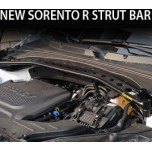 [LUXON] KIA New Sorento R - Front Strut Bar