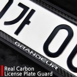 [AUTOEN] Hyundai Grandeur HG - Real Carbon License Plate Guard