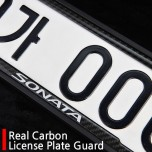 [HYUNDAI] Hyundai Sonata - Real Carbon License Plate Guard
