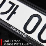 [AUTOEN] Hyundai Tucson iX (iX35) - Real Carbon License Plate Guard