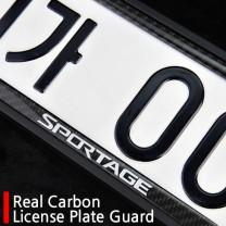 [KIA] KIA K5 - Real Carbon License Plate Guard