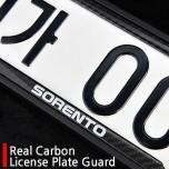 [AUTOEN] KIA Sorento - Real Carbon License Plate Guard