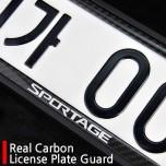 [KIA] KIA Sportage - Real Carbon License Plate Guard