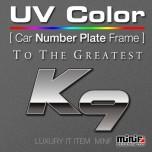[MINIF] KIA K9 (Quoris) - UV Color Car Number Plate Frame (MFUN21)