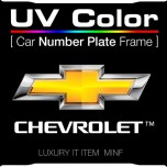 [MINIF] CHEVROLET - UV Color Car Number Plate Frame (SCNP09)