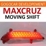 [GOGOCAR] Hyundai Maxcruz - Moving Shift Rear Bumper Reflector Full Kit