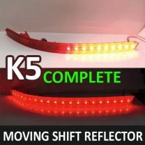 [GOGOCAR] KIA K5  -  Moving Shift Rear Bumper Reflector Full Kit