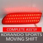 [GOGOCAR] SsangYong Korando Sports  -  Moving Shift Rear Bumper Reflector Full Kit