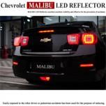 [GREENTECH] Chevrolet Malibu - Rear Bumper LED Reflector Full Kit